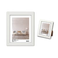 "Max Brand Photo Frame  15x20cm (6x8"") White"